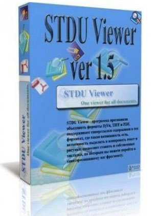 Скриншот к файлу: STDU Viewer 1.5.597