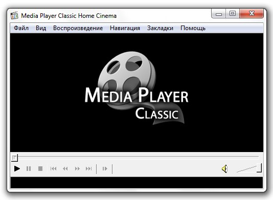 Download media player classic home cinema free
