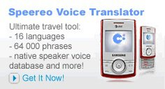 Скриншот к файлу: Speereo Voice Translator  4.0