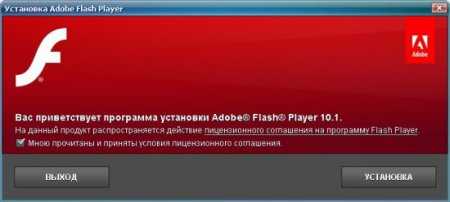 Adobe Flash Player  (IE) 10.1.102.64