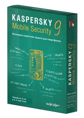 Скриншот к файлу: Kaspersky Mobile Security 9.3.79