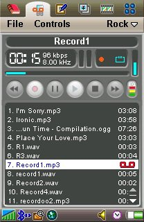 Скриншот к файлу: ALON Audio Recorder  3.10