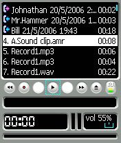 Скриншот к файлу: ALON MP3 Dictaphone  2.99
