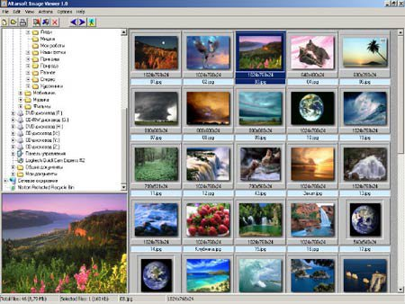 Скриншот к файлу: Altarsoft Image Viewer  1.0