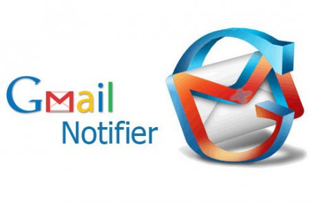 Скриншот к файлу: Gmail Notifier  1.0