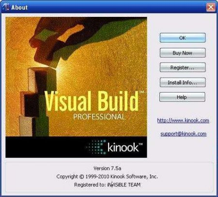 Скриншот к файлу: Visual Build Professional 7.7a