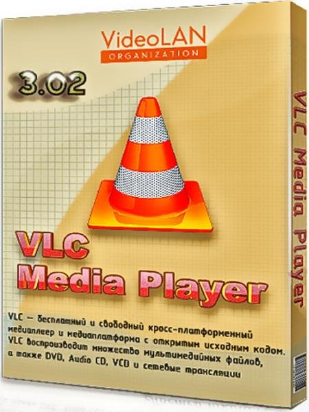 Скриншот к файлу: VLC Media Player 3.0.2 Portable 2018 (2018)