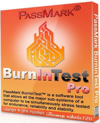 Скриншот к файлу: PassMark BurnInTest Pro 9.0 Build 1006 2018